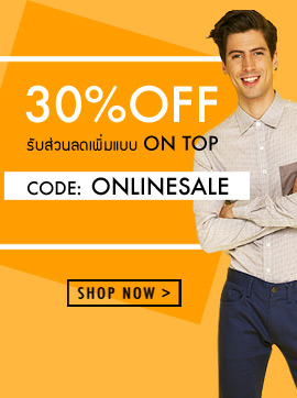 WearYouWant Discount